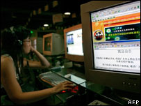 Chinese net user, AFP/Getty