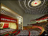 Delegates attend the opening session of the 16th Chinese Communist Party Congress at the Great Hall of the People in Beijing, 08/11/2002