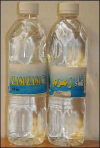 Suspected fake Zam Zam water