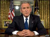 President George W Bush speaks from the Oval Office