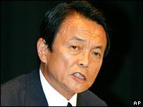 Taro Aso on 13 September 2007