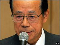 Yasuo Fukuda, announcing his decision to run