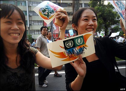 Kaohsiung march supporting referendum on Taiwan joining UN