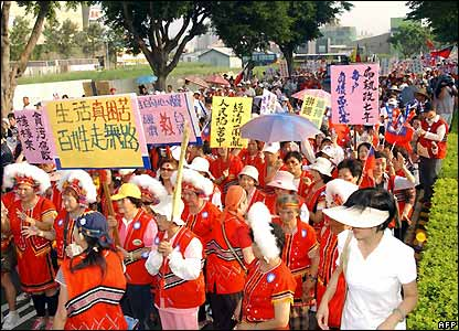 KMT march in Taichung