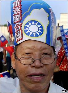 KMT supporter