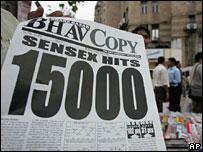 India sense touches 15000