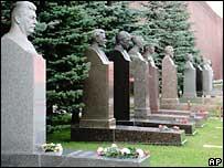 Могилы лидеров СССР у кремлевской стены