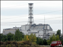 The sheltered reactor No 4 of the Chernobyl nuclear power plant, Ukraine