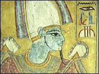 Example of ancient Egyptian painting