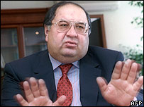 Alisher Usmanov, shown in 2001