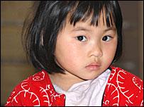 Qian Xun Xue