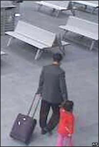 CCTV footage showing Qian Xun Xue and her father at a train station in Melbourne, Australia