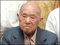 Tomoji Tanabe in June 2007