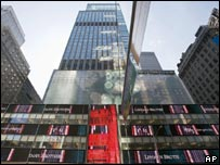 Lehman Brothers headquarters in New York