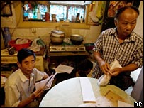 Petitioners in a cramped room in Fengtai district in on 6 September 2007