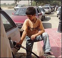 Kabul petrol station
