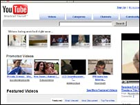 Screen shot of YouTube