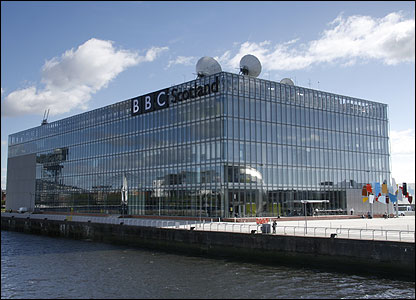 The exterior of Pacific Quay