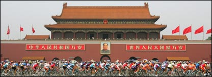 Cyclists race across Tiananmen Square