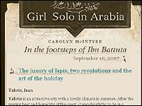 Girl Solo In Arabia website