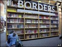 Borders branch