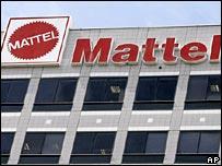 Mattel HQ