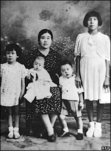 A portrait from 1940 showing Mr Fujimori's family