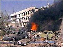 انفجار بمقر الأمم المتحدة ببغداد