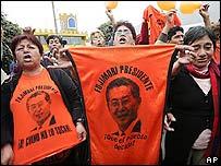 Simpatizantes de Fujimori en las afueras de la cárcel el 23 de septiembre