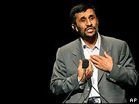 Mahmoud Ahmadinejad en la Universidad de Columbia