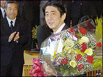 Abe leaves the prime minister's official residence in Tokyo - 25/09/07