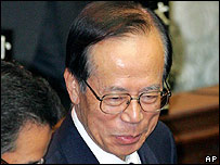 Yasuo Fukuda after winning the lower house of parliament vote - 25/09/07