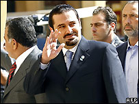Parliament majority leader Saad Hariri arrives at parliament - 25/09/2007
