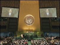 62ª Asamblea General de Naciones Unidas