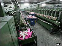 An empty textile factory in Egypt (archive)