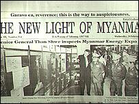 Un peri�dico birmano.