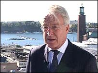 Stockholm financier Claes de Neergaard, Industrifonden