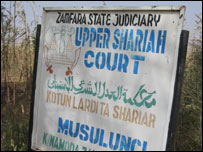 Judge Isah's Sharia court in Zamfara in northern Nigeria