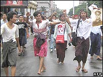 Picture received by the MoeMaka Media internet blog 27 September, 2007 shows protesters gathering in central Rangoon.