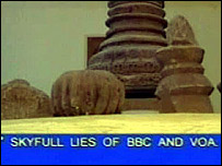 Screen grab from Burma's state-run English language TV - 27/09/2007