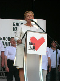 Yulia Tymoshenko speaks at a rally