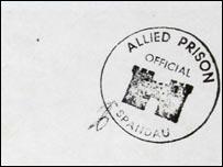 Spandau prison's stamp