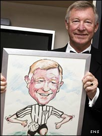 Sir Alex Ferguson back at East End Park