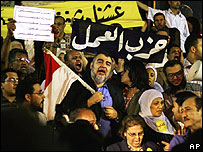 Egypt journalists protest - 28 September 2007