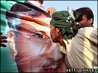 President Musharraf's supporters welcome the court ruling