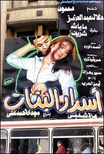 Fachada de cine en El Cairo
