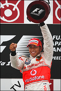 And Hamilton takes time to dedicate his victory to the McLaren team after a difficult weekend