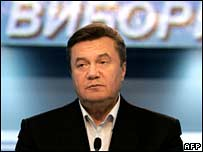 PM Viktor Yanukovych on 1 October 2007
