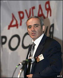 Gary Kasparov at the Other Russia meeting (30 September 2007)