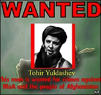 US most wanted poster